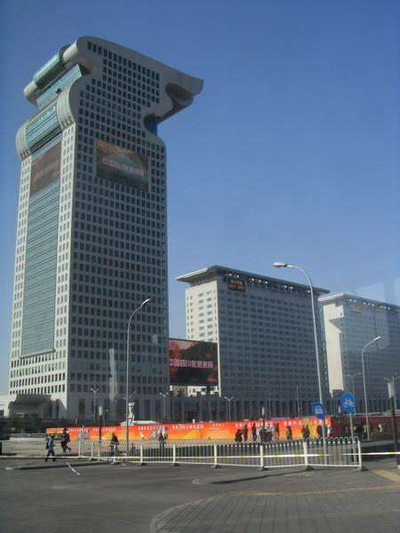 永州至北京飞机